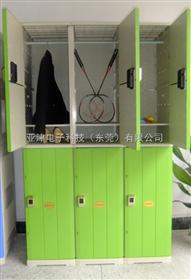 6门塑胶储物柜厂家热销体育馆智能电子储物柜 体育馆电子感应锁储物柜 体育馆ABS塑胶储物柜