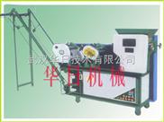 小型压面条机、小型压面条机价格、小型压面条机厂家