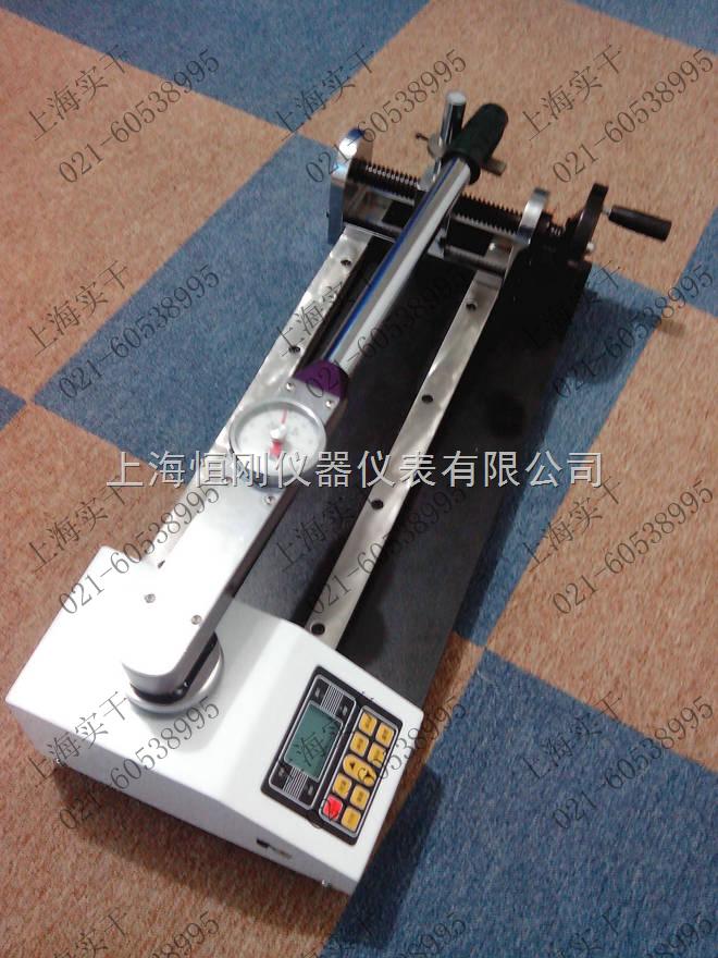 测试仪-关于扭力扳手测试仪工作原理-上海恒刚仪器