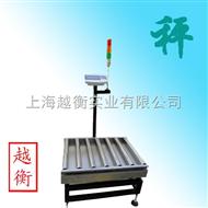 产品输送电子秤,滚筒平台秤厂家