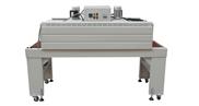 供应BS4525N热收缩机 印刷品热收缩膜包装机