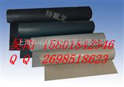 供应远红外线板材烘干机皮带,特氟龙网带,特氟龙耐高温输送带