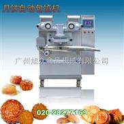 月饼包馅机、广东深圳月饼机、月饼分馅机、月饼机价格