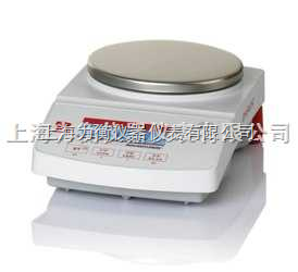 4200g/0.01g奥豪斯电子天平上海代理