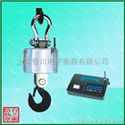 OCS-XC-KC銅仁帶打印電子吊稱,畢節無線帶打印吊鉤秤,5噸有打印功能吊磅