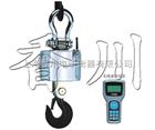 OCS-XC-P無線手持儀表吊鉤秤,遵義無線電子吊秤,黔南地區電子吊秤