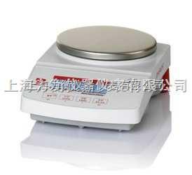 奥豪斯1520g/0.01g通用型电子天平特价供应