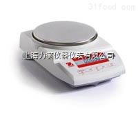 2200g/0.01g电子天平,奥豪斯天平zui新报价