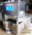 HB-50-山东华邦小型拌馅机  单绞龙拌馅机