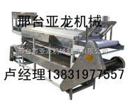 廠家直銷700型涼皮機、蒸汽涼皮機、涼皮制作機價格多少錢參數