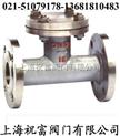 T型管道過濾器,直流式T型過濾器