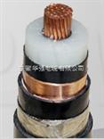 YJV72-8.7/15kV 1*400 高压交联电缆