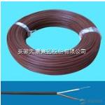 KX-HB-FFRP-16*2*1.5补偿电缆