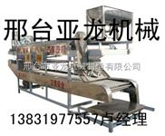 供應新型蒸汽涼皮機|涼皮制作機價格|全自動涼皮機|邢臺亞龍機械