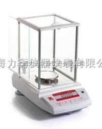 奥豪斯电子分析天平杭州销售点