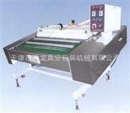 生产厂家直销DZ1000A型全自动输送带式真空包装机真空封口机