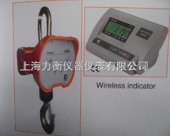 北京新款无线电子吊秤