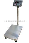 TCS-A鄂州50KG電子秤,神農架電子臺面秤,隨州計重電子臺秤