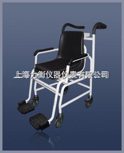 杭州轮椅秤,专供医院,250公斤体重秤
