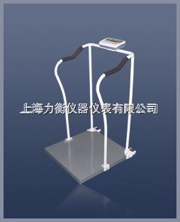 武汉手扶体重秤医院秤, 250公斤体重秤