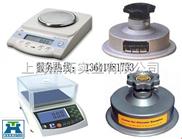 300G紙張取樣器,電子稱配克重儀,裁布專用克重秤