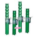 深井多级泵,长轴潜水电泵,矿用多级潜水泵