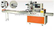 【批量生产】AT-35OD 卧式自动包装机