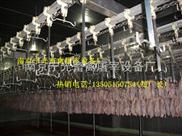 YSY盐水鸭生产线设备/酱香鸭全套设备/鸡鸭鹅鸽兔等熟食加工设备