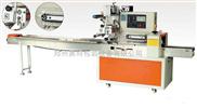 【厂家供应】AT-35OD 枕式食品包装机
