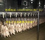 JSJ系列酱鹅加工设备/酱鸡鸭生产线/酱兔生产线/肉制品深加工设备