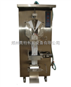 【長期供應】AT-DXD320Y 牛奶包裝機