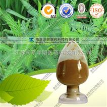 水皂角提取物(黄烷醇) 厂家优质供应 可做商检
