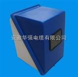 YX/LX-WWH-A斜面揭盖仪表保温箱