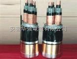 YJV23 3*120高压交联电缆