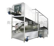 LCX-60型禽笼自动清洗机,家禽笼子清洗机,家禽屠宰流水线设备