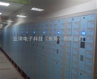 36门储物柜电子寄存柜 电子存包柜 电子储物柜 电子智能条码柜生产商