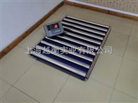 gtc产品输送电子秤