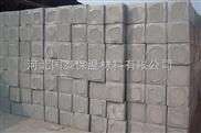 新时代泡沫水泥保温板A级发泡水泥板不燃无机保温材料