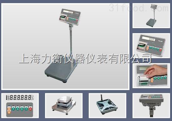 岳阳60kg打印秤,60kg标签电子打印秤