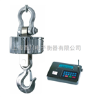 OCS-KC孝感帶打印電子吊秤,有打印功能電子吊秤價格,吊秤也有打印功能