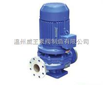IHGB型立式不锈钢防爆管道离心泵厂家提供