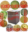 优质果蔬机械 波浪薯片机厂家
