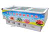 ZLDG-2.1冷凍島櫃