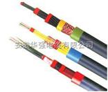 控制电缆 KVVR 24*1.5