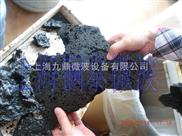 工业微波炉:不锈钢中药浸膏烘干干燥设备 中草药烘干机械