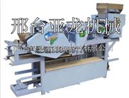 仿手工馄饨皮机|馄饨皮制作机器|馄饨皮机厂家|邢台亚龙