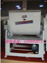 HWT75I-供应面食机械设备普通和面机