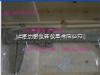 1.5米游标卡尺,上海制造