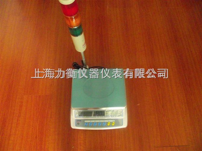 柳州6kg报警电子秤