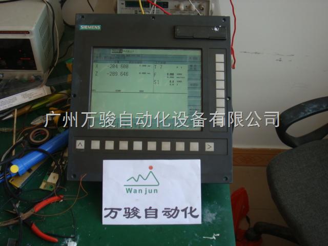 6FC5610-0BA10-0AA1-广州西门子数控代理商6FC5610-0BA10-0AA1西门子802D数控面板销售